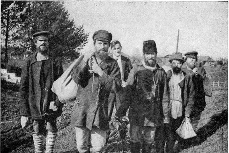 Rusya`da Siyasi Bilincin Doğuşu ve Nihilizm (1860-1880)