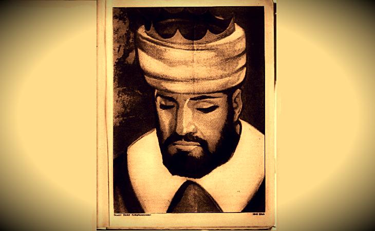 İslam Mantığının İlk Temellerini Atan Büyük Bilgin: İbn-i Sina (980-1037)