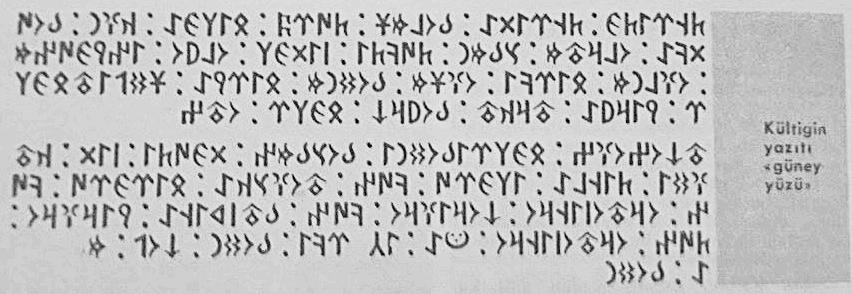 kültigin yazıtı