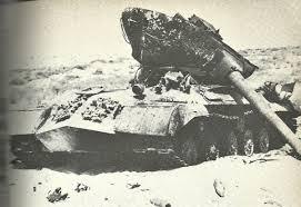 Mısır Tankı