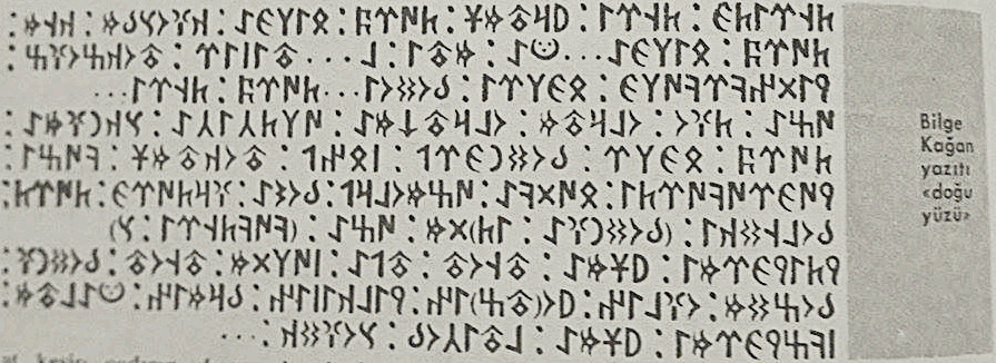 bilge kağan yazıtı